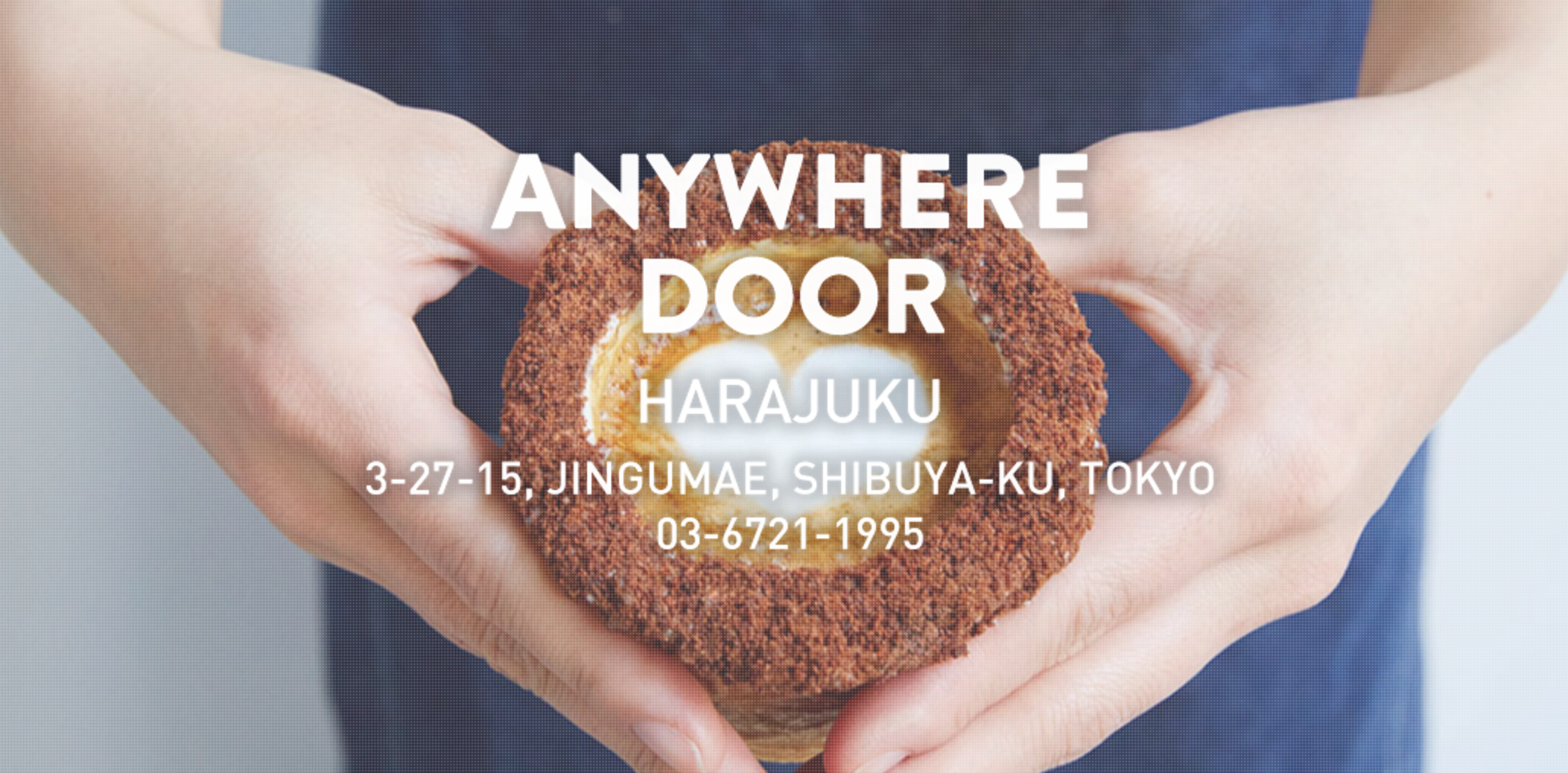 コーンショット「anywhere door」